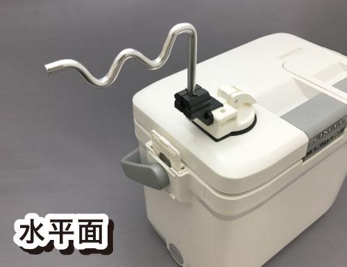 つりピタ/ラインワインダー BM-CO製品特徴3水平面取付イメージ