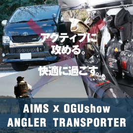 AIMS × OGUshow