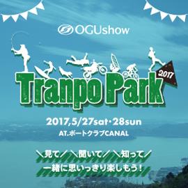 Toranpo Park