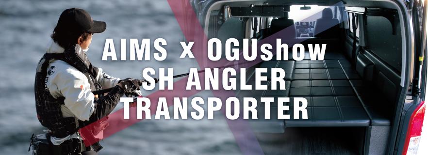SH ANGLER TRANSPORTER